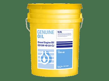 Komatsu-Genuine-Engine-Oil.png